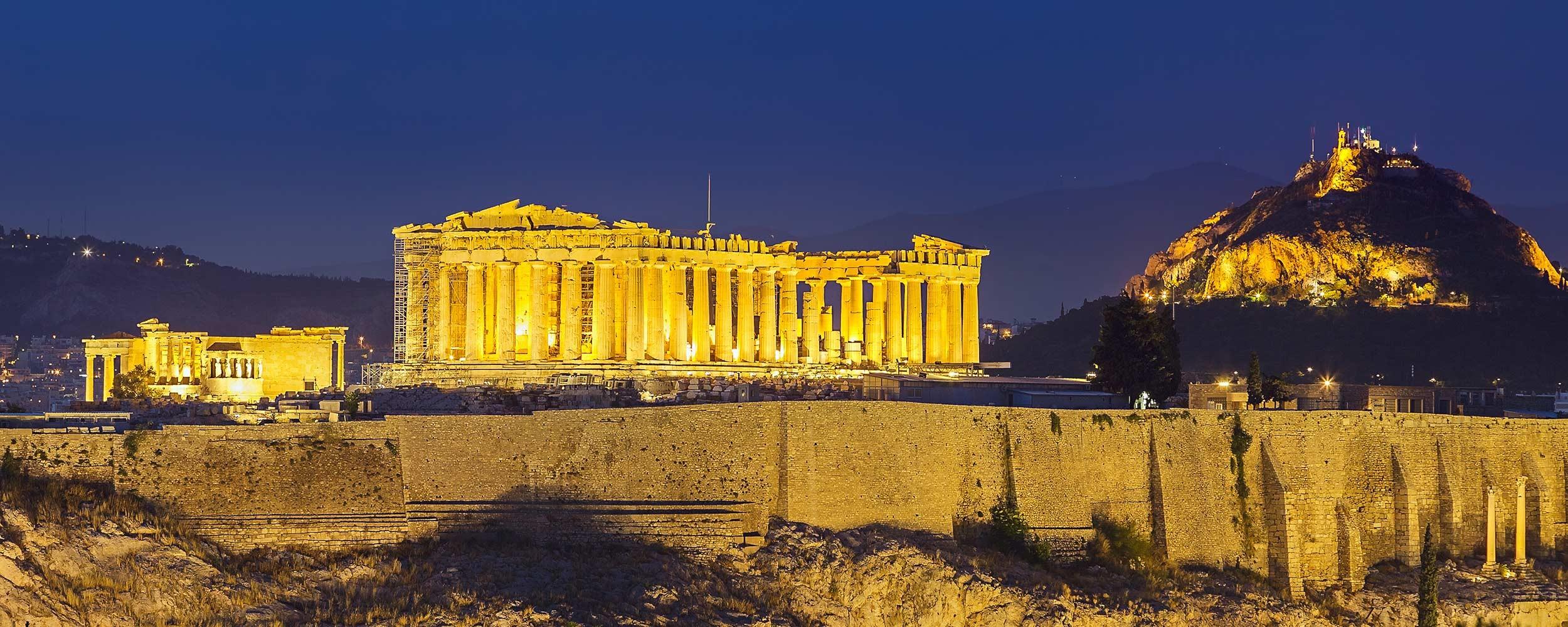 Grèce Athènes Acropole